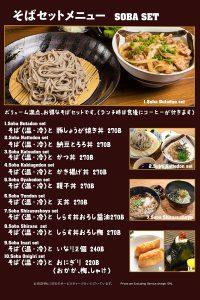 蕎麦と丼ぶりのセット